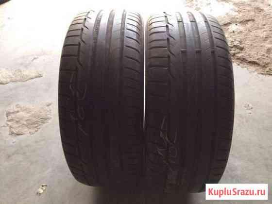 Шины 225 55 16 Dunlop SP Sport Maxx RT Воронеж