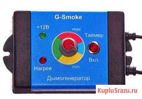 Регулятор мощности дымогенератора G-Smoke Санкт-Петербург
