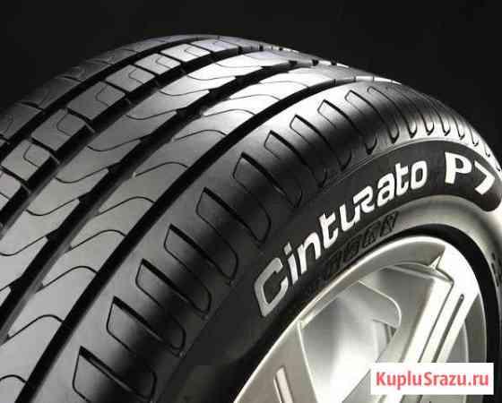 Pirelli cinturato p7 runflat 225/45/18 2шт Екатеринбург