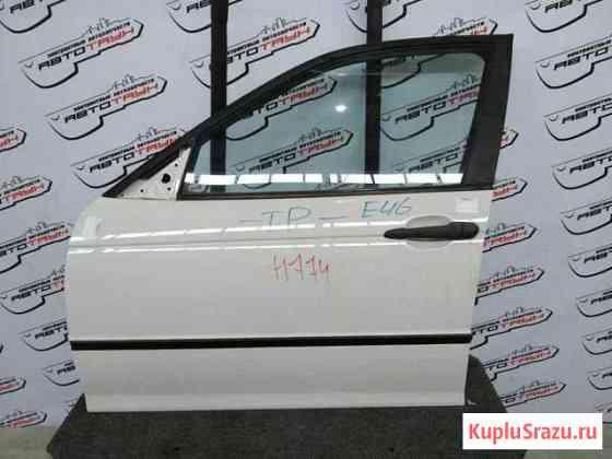 Дверь BMW 3-series E46 F L белый H774 Люберцы
