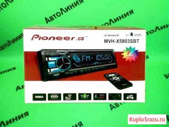 Магнитола Pioneer.GB 5803 Нижневартовск