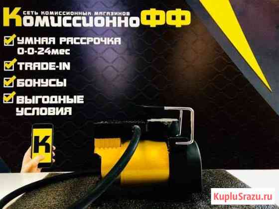 Автомобильный компрессор (148) Тюмень