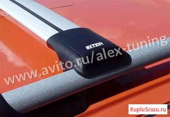 Багажник на рейлинги Inter AeroStar для Suzuki Санкт-Петербург