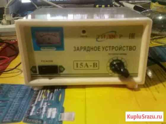Зарядное устройство 6в-12в Волгоград