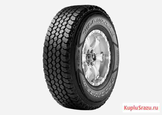 Goodyear 225/75R16 108T XL Wrangler All-Terrain Ad Ростов-на-Дону