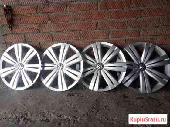 Продам колпаки на Volkswagen 4шт Краснодар