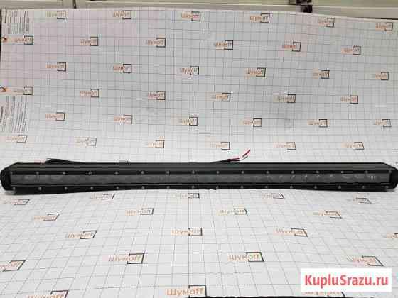 Светодиодная балка 5W SL 150W Cree Нижний Новгород