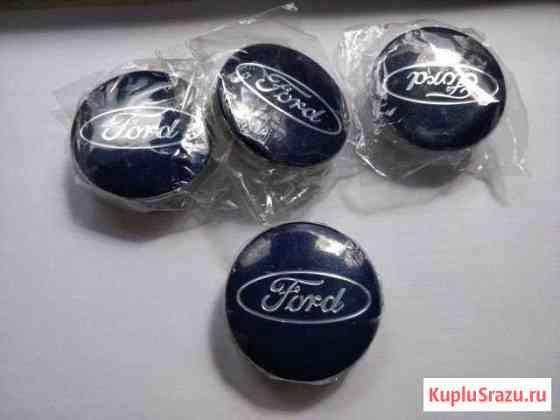 Колпачки ступицы Ford Focus 2 для дисков Нижний Новгород