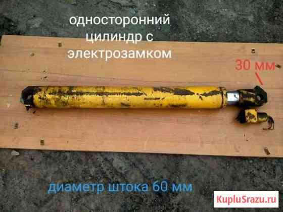 Гидроцилиндры Иркутск
