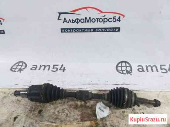 Привод передний левый Toyota Camry ACV30 2AZ-FE Новосибирск