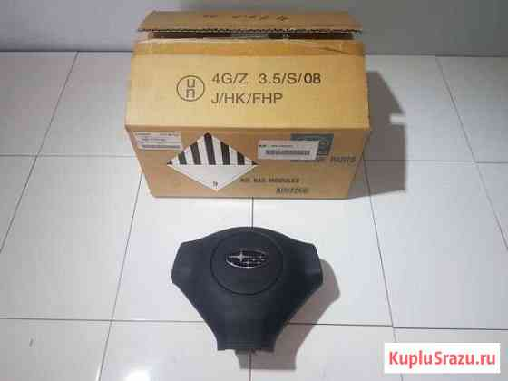 Подушка безопасности Subaru Impreza WRX Ставрополь