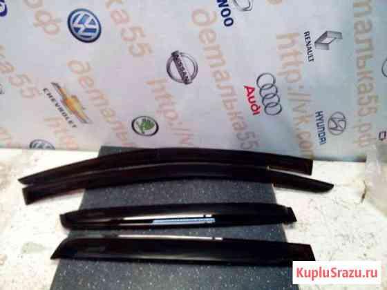 Дефлектора двери новые Chevrolet Aveo х/б 2006-12г Омск
