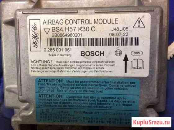 Блок Airbag Mazda Смоленск