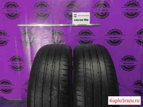 245/50 R18 Pirelli PZero Санкт-Петербург