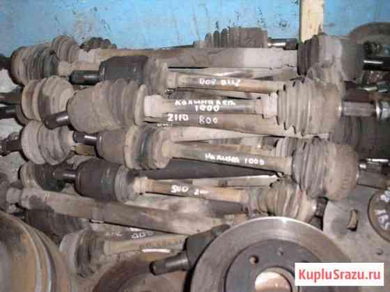 Привода с шрусами для калины. приоры Дзержинск