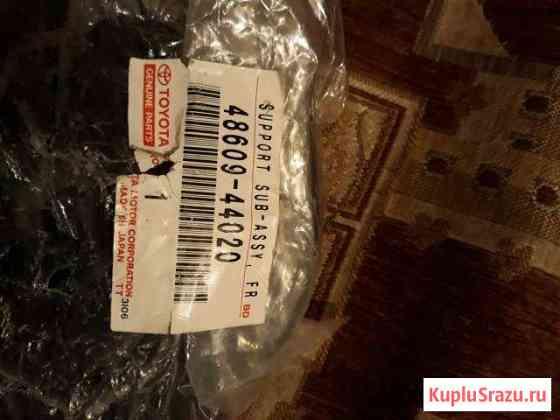 Оригинальные опорные подшипники 48609-44020 Братск