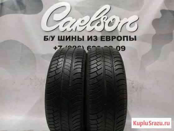 205/55 R16 Michelin Energy E3A 101Н Москва