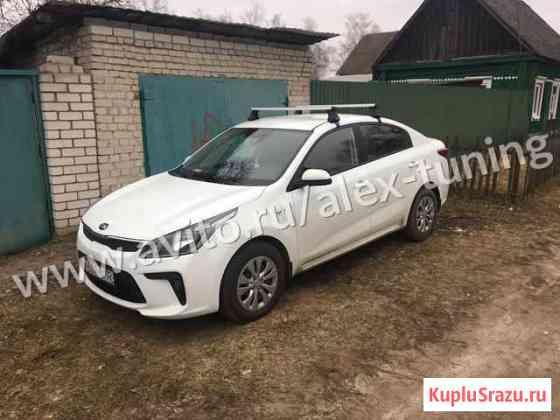 Багажник для Kia Rio IV 2017- Lux 844239 Санкт-Петербург