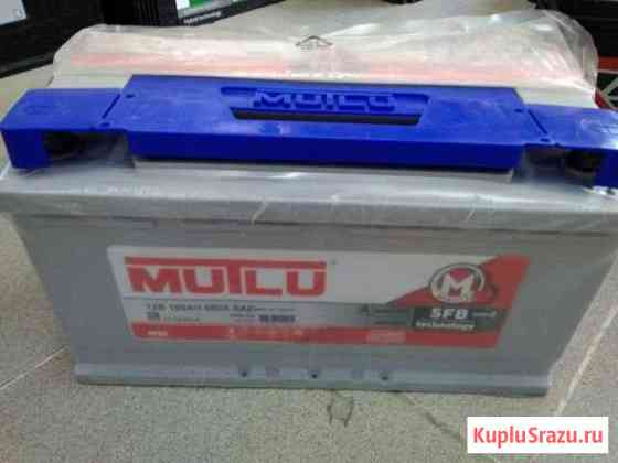 Аккумулятор акб Mutlu 100 ач на Mersedes,BMW Майкоп