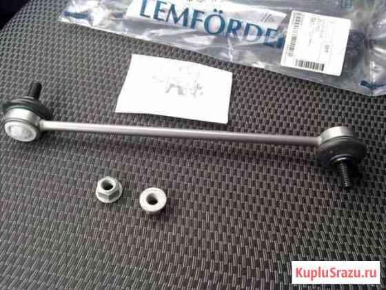 Стойки стабилизаторов передние Lemforder, VW Поло Вологда