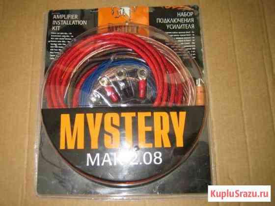 Mystery MAK 2.08 Новозавидовский
