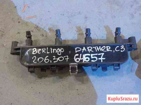 Citroen Berlingo катушка зажигания Пермь