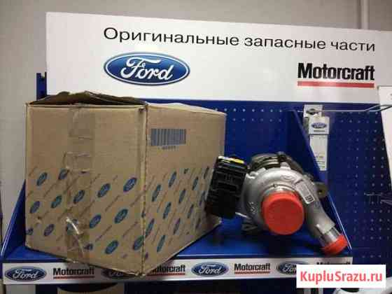 Турбокомпрессор Ford Transit TTG, Custom Серпухов