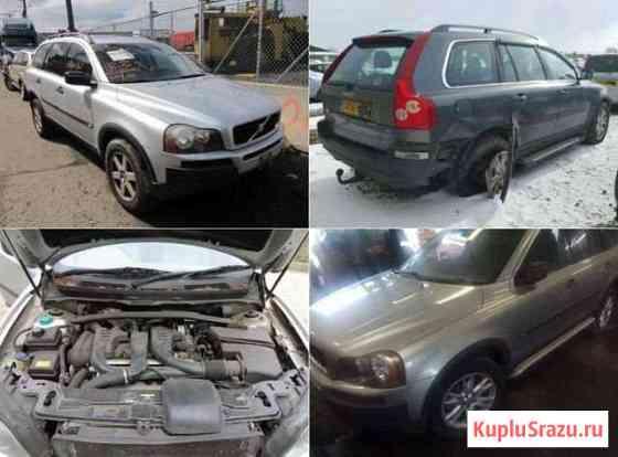 Разборка Вольво хс90 Volvo XC90 Воронеж