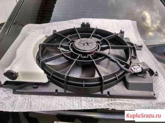 Солярис-Рио - Диффузор радиатора в сборе новый Екатеринбург