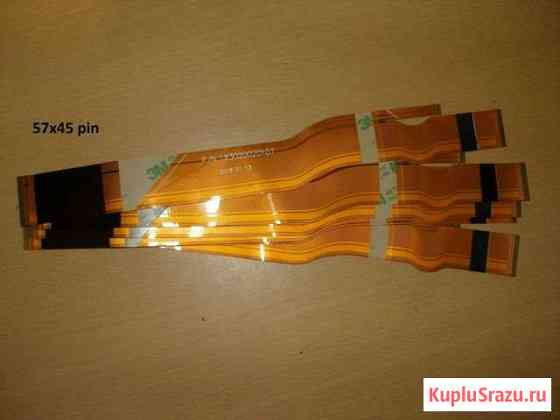Шлейф для магнитолы Prology MDD-714/716S/719TS/70 Челябинск