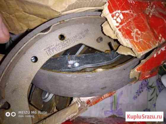Колодки тормозные задние Опель и другие TRW GS8637 Старый Оскол