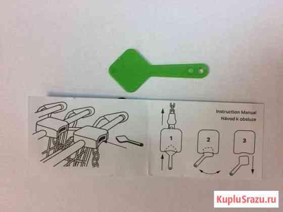 Ключ для покупочной тележки Санкт-Петербург