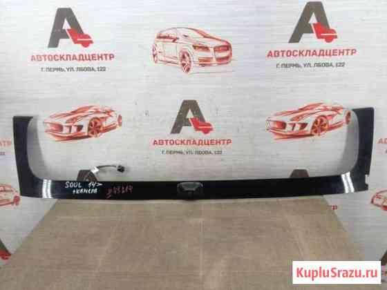 Камера парковочная - задняя Kia Soul с 2013 года Пермь