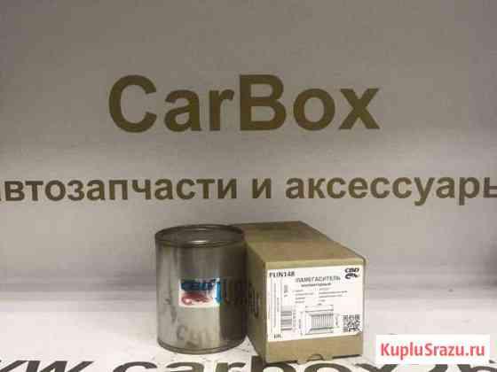 Пламегаситель коллекторный 100*120 Ставрополь