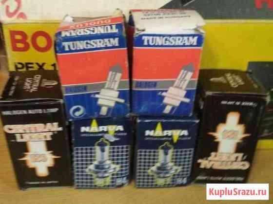 Галогенные лампочки для авто 12в100/90 100/80 130 Тольятти