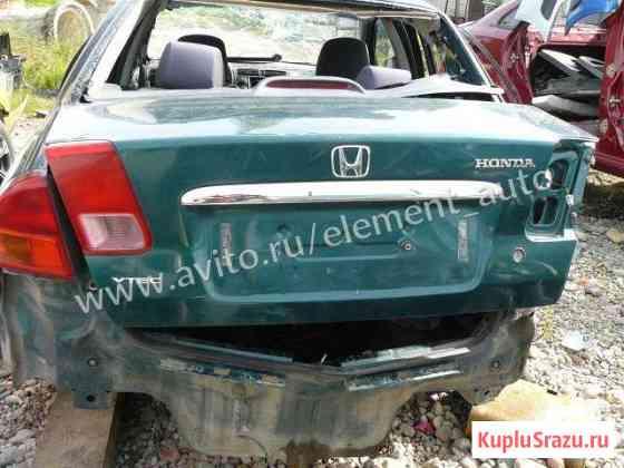 Крышка багажника Honda Civic 2001г Псков