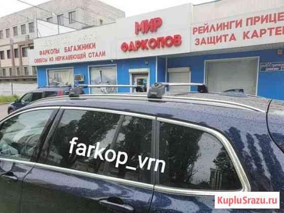 Багажник на крышу для бмв Воронеж