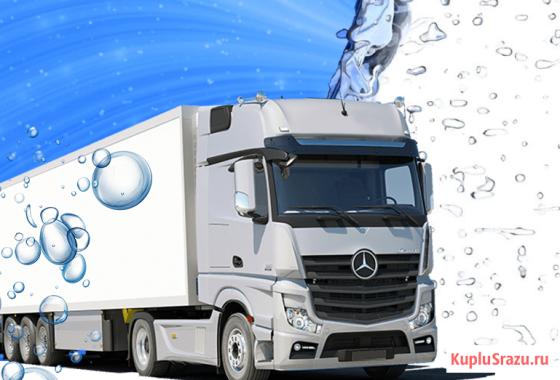 Мойка грузовых автомобилей Москва