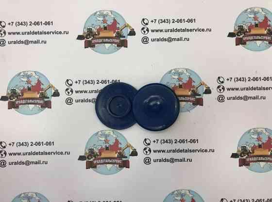 Накладка скольжения аутригера (опоры) круглая 15604496 Екатеринбург