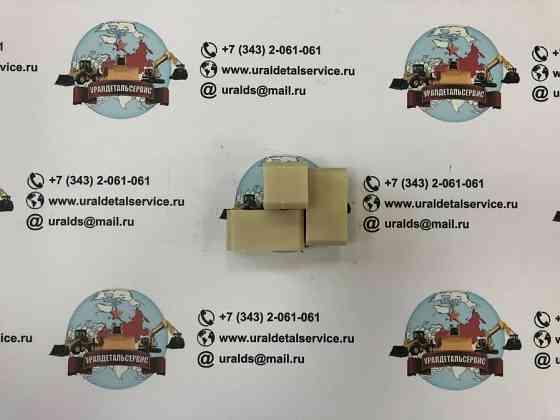 Накладка скольжения аутригера (опоры) прямоугольная 11883349 Екатеринбург