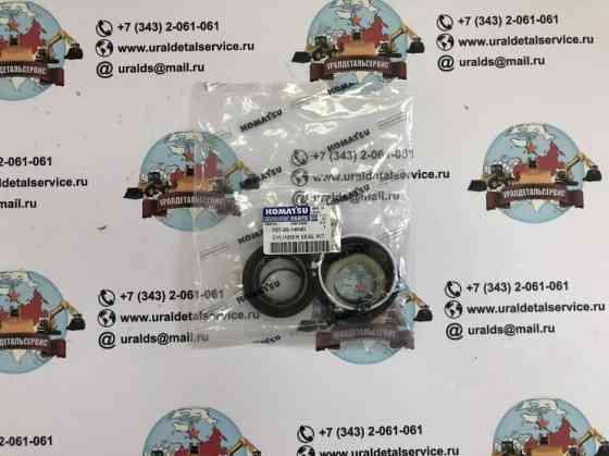 Ремкомплект гидроцилиндра аутригера 707-99-14940 KOMATSU Екатеринбург