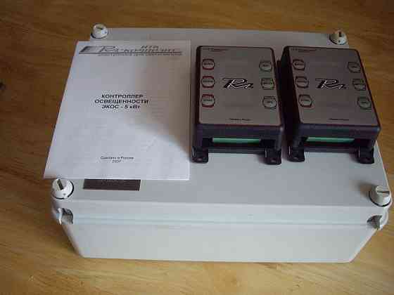 Контроллер освещённости ЭКОС-5кВт Челябинск
