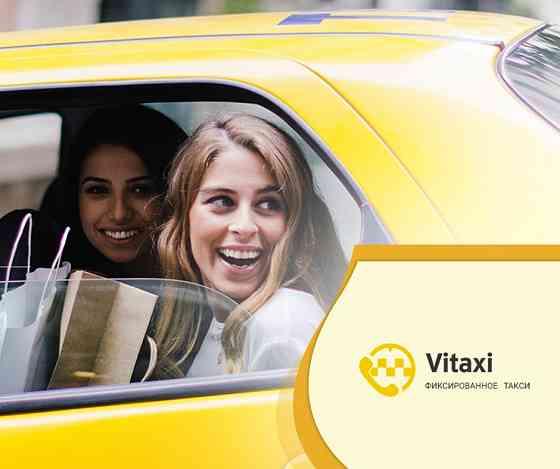 Подключение к Яндекс Такси на своей машине Нижний Новгород