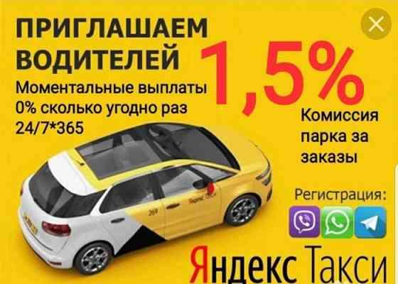 Работа подключение к Яндекс такси (курьер) Москва