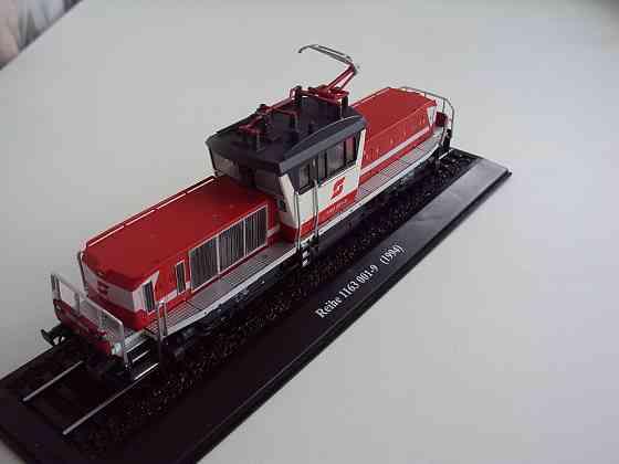 Локомотив Reihe 1163 001-9 (1994) Липецк