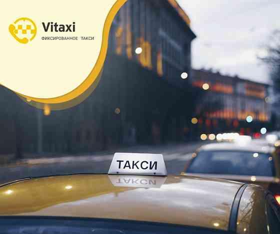 Работа в Яндекс Такси водителем на личной машине Воронеж
