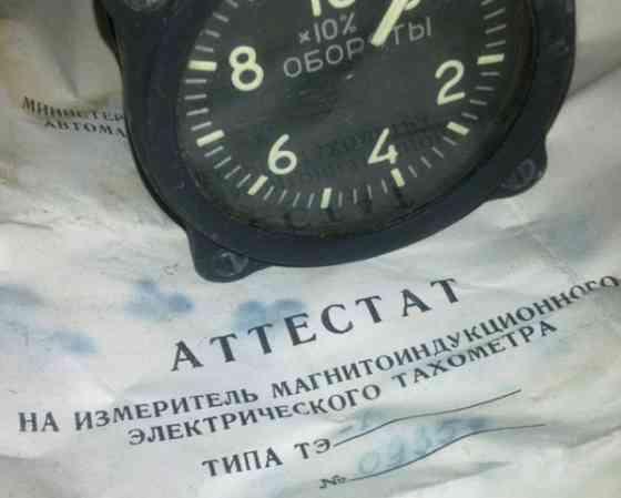 Измеритель тахометра ТЭ-1 Белгород