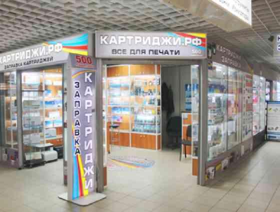 Продажа картриджей и расходников для принтеров Москва