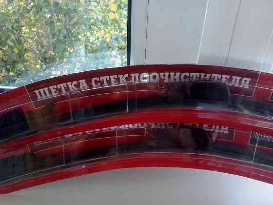 Щетка стеклоочистителя бескаркасная 500 мм Домодедово
