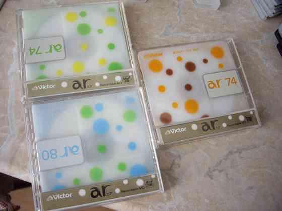 MD – диски 80 штук Челябинск